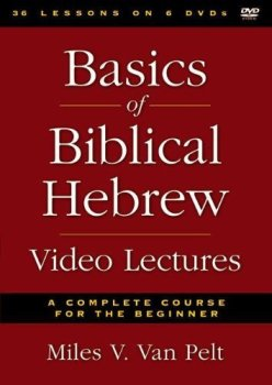 Review of Basics of Biblical Hebrew: Video Lectures – Words