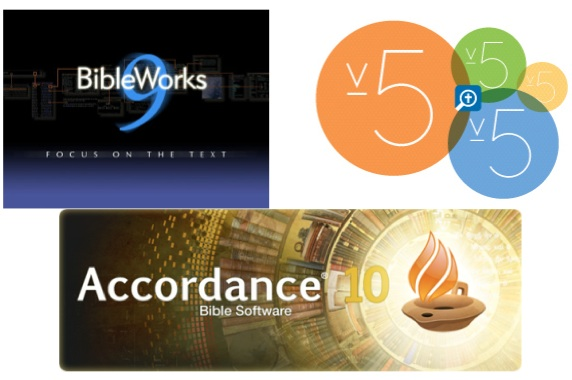 Which Bible software program should I buy? Comparison of BibleWorks, Accordance, and Logos (1/2)