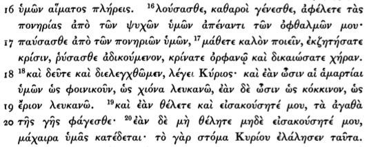 Isa 1.16-20