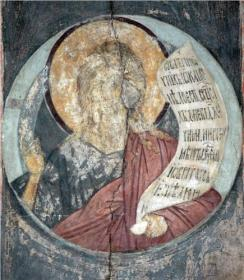 Andrei Rublev's Last Judgment: Isaiah