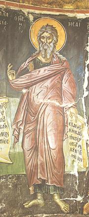 Cretan, 1545 (Prophet Isaiah)