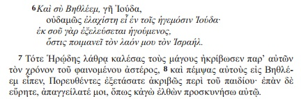 Greek English