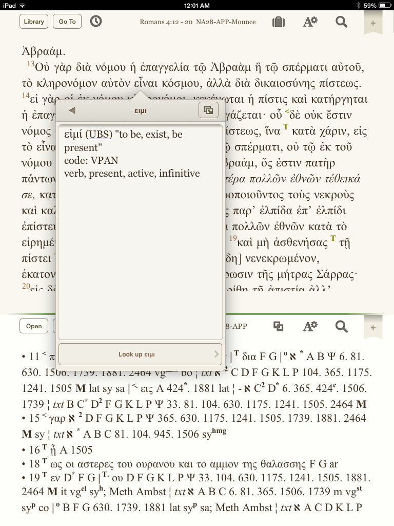 bible dictionary app for surface