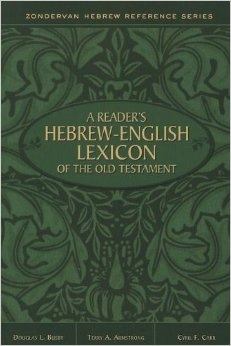Readers Hebrew English Lexicon