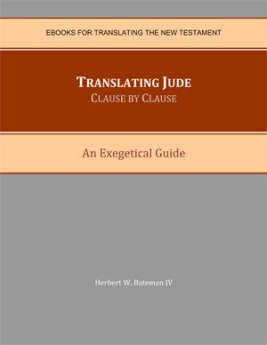 Translating Jude Clause by Clause