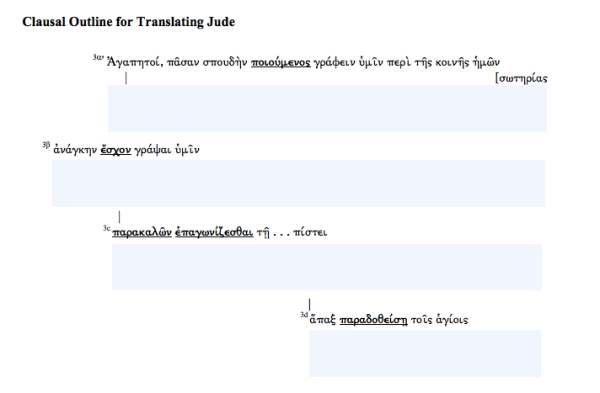 Translating Jude