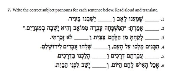 EKS First Hebrew Primer