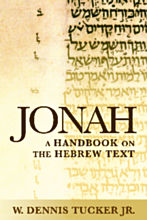 Jonah Handbook on Hebrew Text