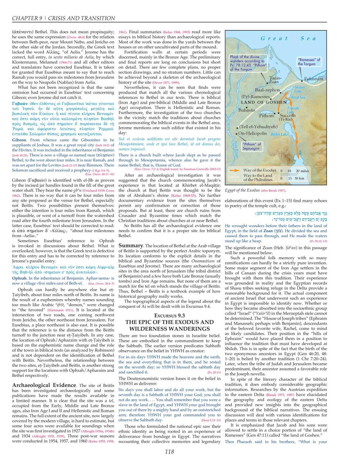 TSB page 118