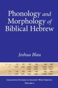 Blau Phonology and Morphology