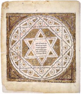 """Leningrad Codex Carpet page e"" by Shmuel ben Ya'akov - [2]. Licensed under Public Domain via Wikimedia Commons"