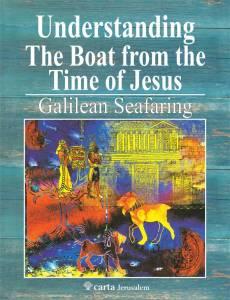 Understanding the Boat