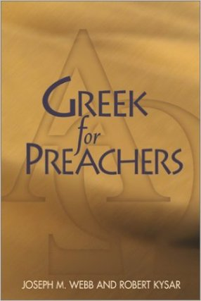 greek-for-preachers